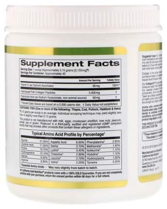 CollagenUP + Hyaluronic Acid + Vit C California Gold Nutrition 5000 мг 206 г