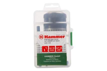 Патрон с переходником для перфоратора Hammer 33683