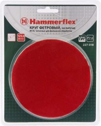 Круг войлочный для угло, полировальных шлифмашин Hammer 62194