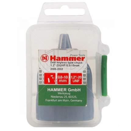 Быстрозажимной патрон для дрели, шуруповерта Hammer Flex 208-202 (33686)