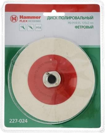 Круг войлочный для угло, полировальных шлифмашин Hammer 62200