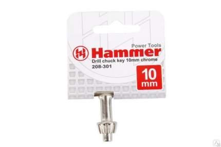 Ключ для патрона для дрели, шуруповерта Hammer 33692
