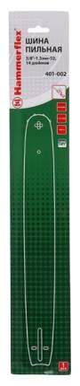 Шина для цепной пилы Hammer Flex 401-002 62767