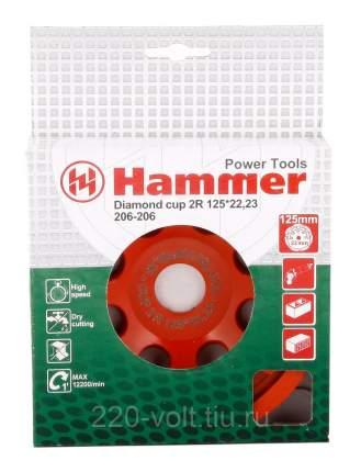 Чашка алмазная шлифовальная по бетону Hammer 30705
