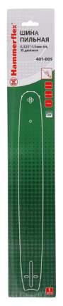 Шина для цепной пилы Hammer Flex 401-005 62770