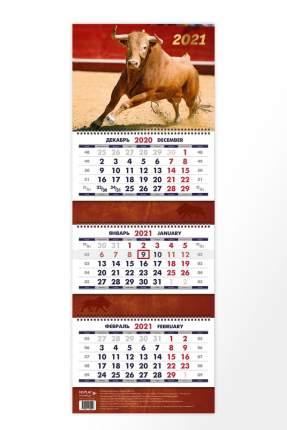 Календарь ND Play на 2021 год. Символ года дизайн 1 (квартальный)