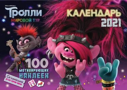 """Календарь детский ND Play на 2021 год """"Тролли. Мировой тур"""" + 100 наклеек"""
