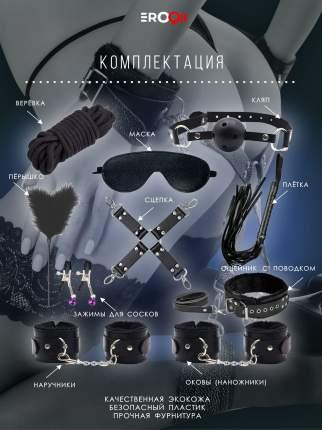 Набор БДСМ Ero911 маска кляп плетка ошейник наручники оковы веревка сцепка зажимы перышко