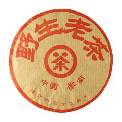 Чай Пуэр Шу Красный Иероглиф (блин), 100 г
