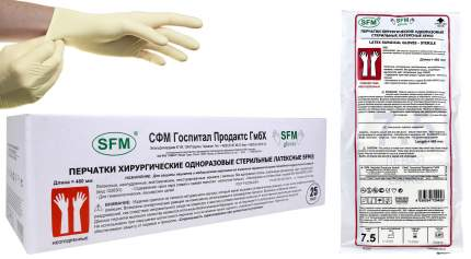 Перчатки медицинские SFM 1 пара р.6,5(S)