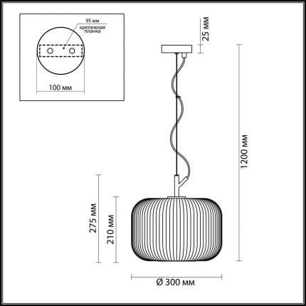Подвесной светильник Odeon Light Roofi 4754/1