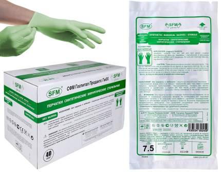 Перчатки синтетические стерильные полихлоропреновые SFM 1 пара 7,0 M