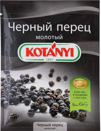 Приправа Kotanyi перец черный молотый