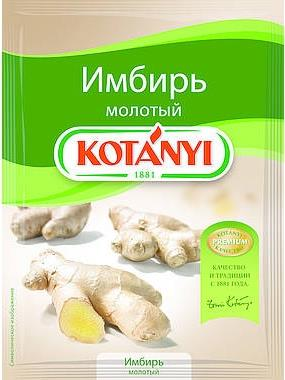 Приправа Kotanyi имбирь молотый
