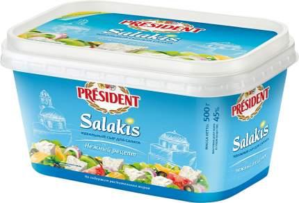 Сыр President Salakis 45% 500 г бзмж