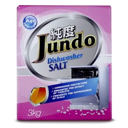 Соль для посудомоечных машин ионизированная серебром Jundo , 3 кг
