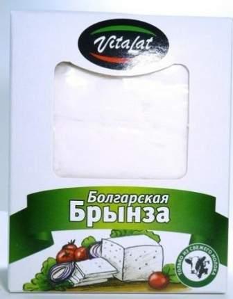 Сыр Брынза Болгарская Vitalat бзмж