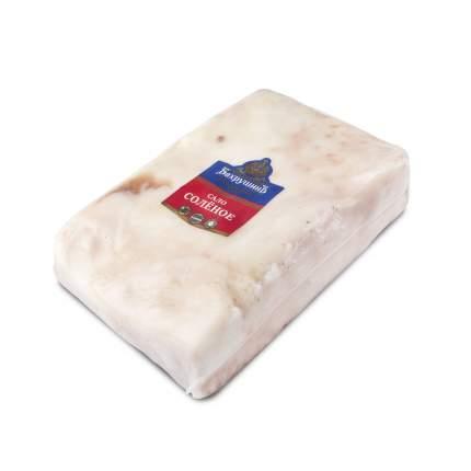 Сало Бахрушинъ соленое -1 кг