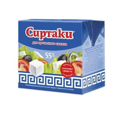 Рассольный сыр Сиртаки Original 55% 500 г