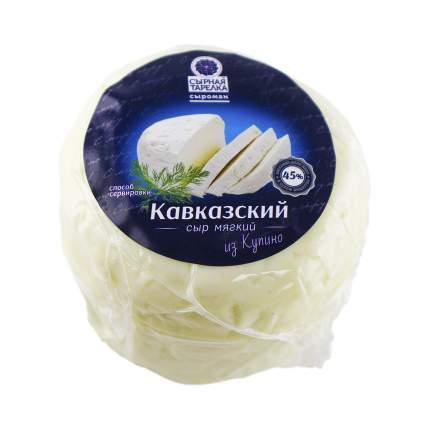 Сыр Купино Кавказский Zorka 290 г