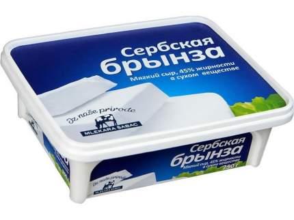 Сыр Mlekara Subotica брынза сербская 45%