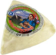 Сыр Кубанский гостинец Альпийский 45% ~ 300 г бзмж