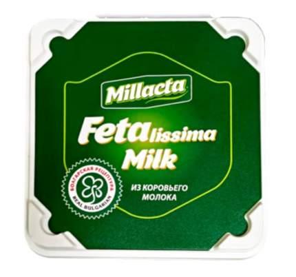 Сыр Millacta Fetalissima 21% 250 г