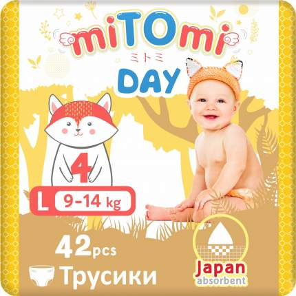 Подгузники-трусики miTOmi Day L (9-14 кг), 42 шт.