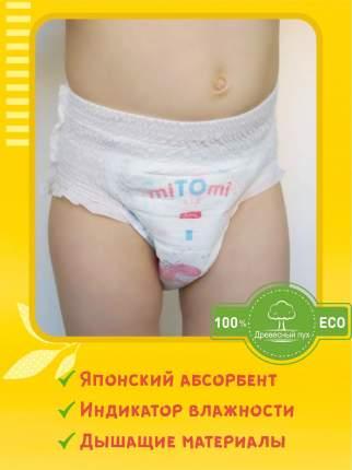Подгузники-трусики miTOmi Day XL (12-20 кг), 36 шт.