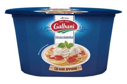 Сыр Galbani Stracciatella 52% 250 г