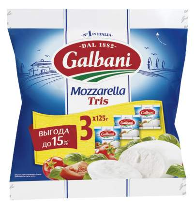 Сыр Galbani Mozzarella Ball tris 45% 375 г бзмж