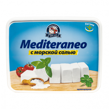 Брынза Mlekara Sabac Mediteraneo 45% бзмж 250 г