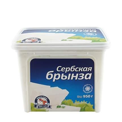 Сыр Mlekara Sabac-AD Сербская брынза мягкая 950 г бзмж