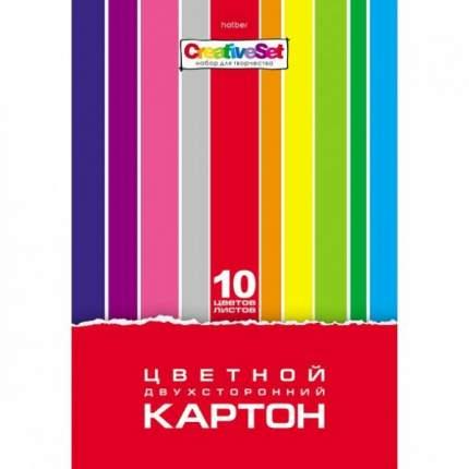 Набор цветного картона. Hatber. Двухсторонний. 10 листов. 10 цветов. А4. Creative Set