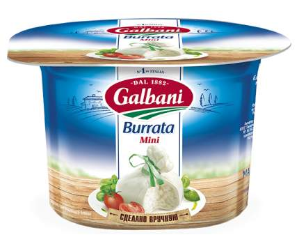 Сыр Galbani Mozzarella Burrata Ball mini 50% 125 г бзмж