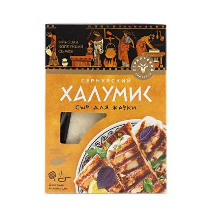Сыр Сернурский Сырзавод для жарки халумис 50% 250 г бзмж