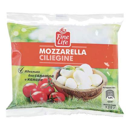 Сыр Fine Life Моцарелла Ciliegine 45% 125 г бзмж