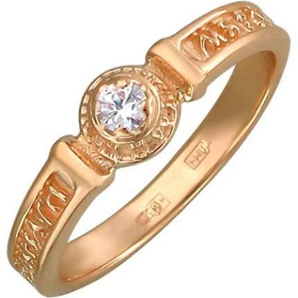 Кольцо женское Эстет 01К117992 р.18
