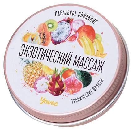 Массажная свеча Экзотический массаж с ароматом тропических фруктов 30 мл.