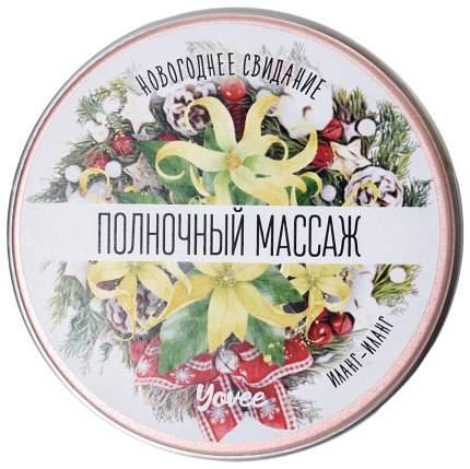 Массажная свеча Полночный массаж с ароматом иланг-иланга 30 мл.