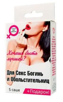 Набор лубрикантов Для секс-богинь и обольстительниц 5 шт. по 2 г