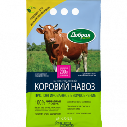 Органическое удобрение Добрая Сила Коровий навоз DS22100121 2 кг
