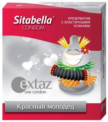 Презерватив Sitabella Extaz Красный молодец 1 шт.