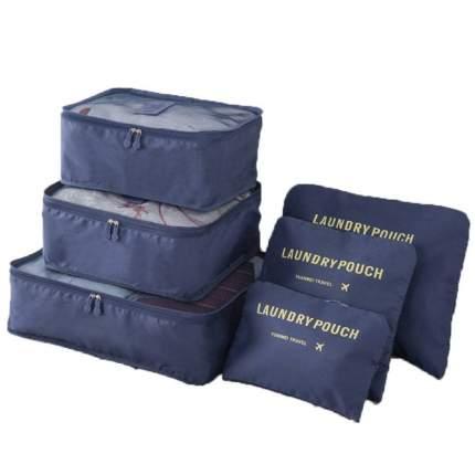 Набор для путешествий и хранения Laundry pouch из 6 сумок органайзеров синий