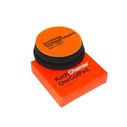 Полировальный круг 76 x 23 mm One Cut Pad Koch Chemie 999591