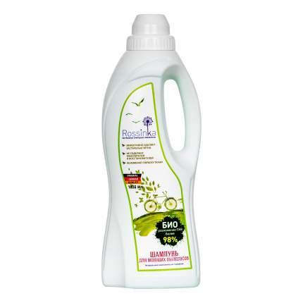 Шампунь для моющих пылесосов Rossinka