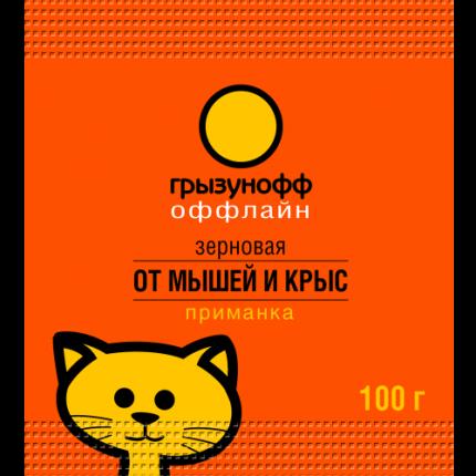 Средство от грызунов Оффлайн GR10360021 Грызунофф Зерновая приманка от грызунов 100 г