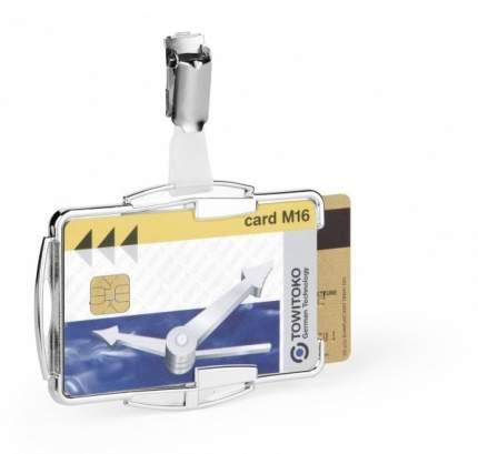 Держатель для двух пластиковых карт/пропусков с защитой RFID SECURE