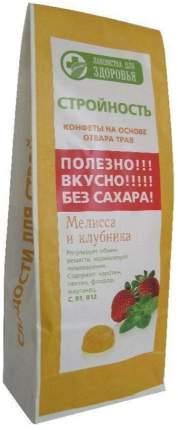 Лакомства для здоровья Сладости для стройности 170 гр, Мелисса и клубника