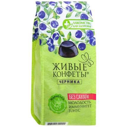 Лакомства для здоровья Живые конфеты 170 гр Черника и клубника